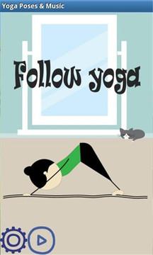 瑜伽姿势和音乐