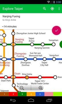 台北地铁地图 (Explore Taipei)