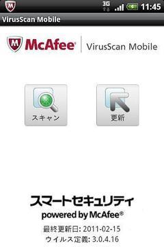 スマートセキュリティ powered by McAfee®