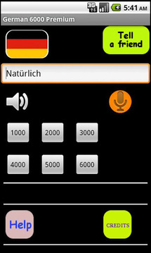 德国 1000