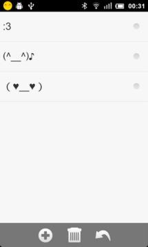 日语颜文字专业版【安智汉化】