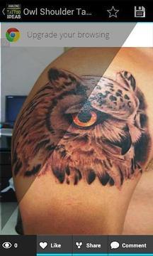 神奇的纹身