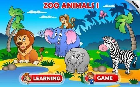 儿童农场动物园