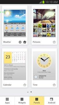 Yandex桌面