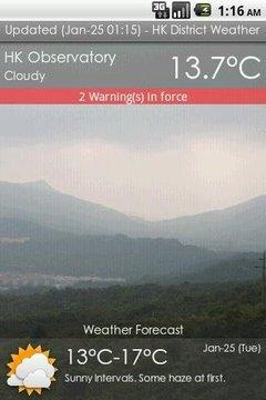 香港地區天氣