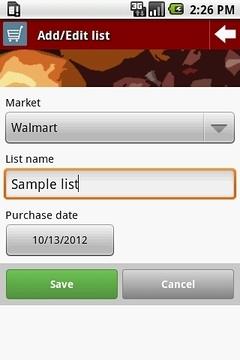 Ares Shopping List: MarketList