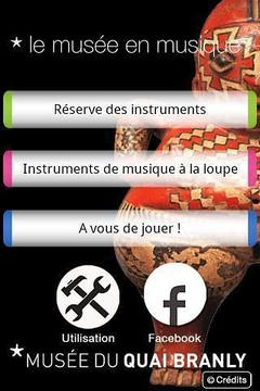 le musée en musique