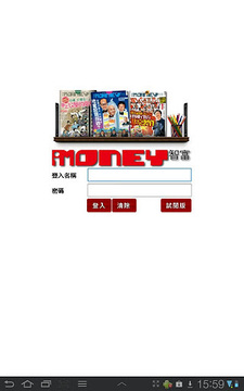 iMoney 智富杂志 - 揭页版