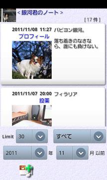 Dog's Pocketbook free