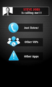 VIP is calling me!