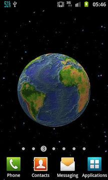 Planet Earth 3D Live Wallpaper