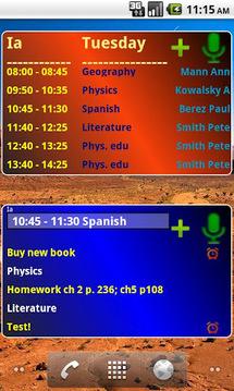 智能时间表规划 3.0