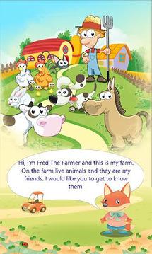 Funny stories – Animal Farm