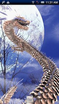 Moon Dragon Sky Free
