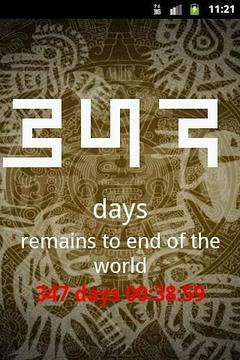 End of The World Countdown