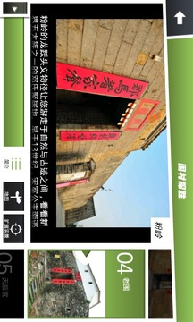 香港‧古蹟漫步遊 / 香港‧古迹漫步游