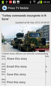 Press TV Mobile