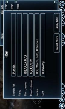 Exoplanet Explorer Lite