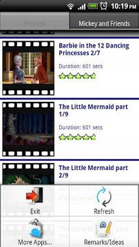 儿童电影放映器-简化版