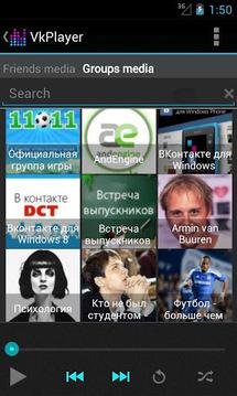 VK Media Player