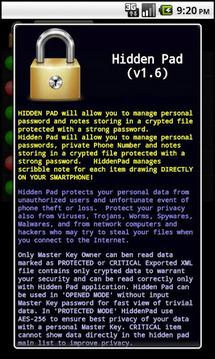 HP密码管理