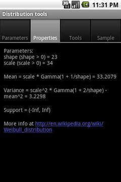 统计学工具