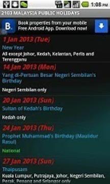Malaysia Public Holidays 12/13