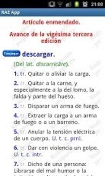 西班牙語詞典RAE