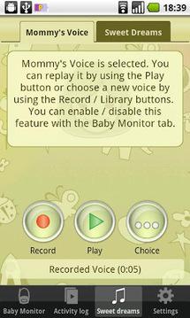 婴儿监视器和报警试验
