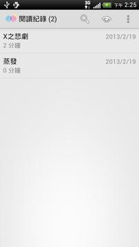 MyBooks PDB阅读器