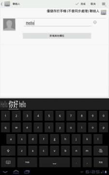 CantoneseKeyboard粤语输入法