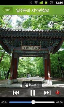 台北世新大学旅游指南
