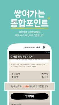韩国餐馆导航