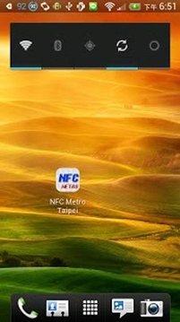 NFC 捷运路线图(台北)