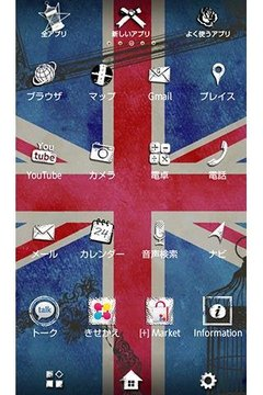 UNION JACK for[+]HOMEきせかえテーマ