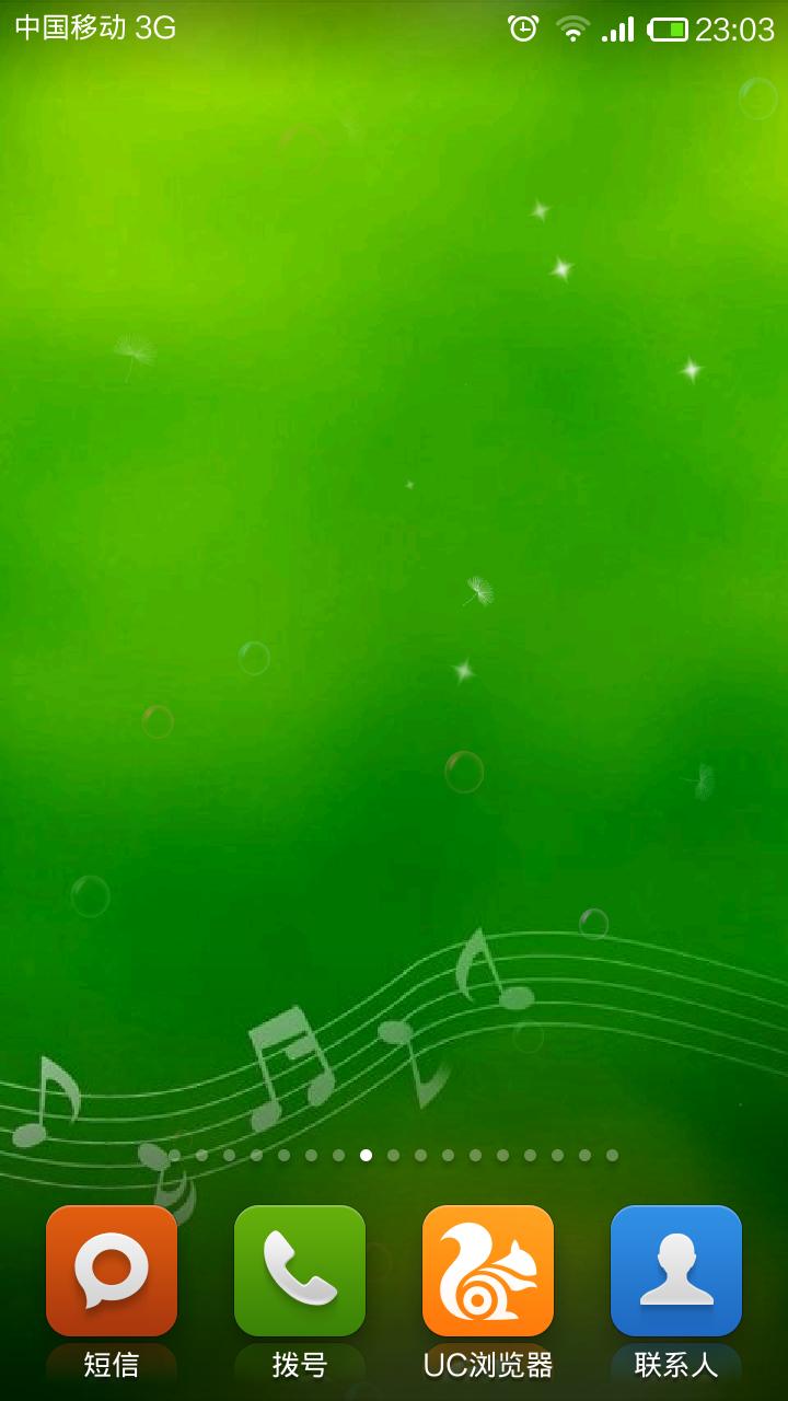 也可在设置勾选锁屏   绿色的图片背景搭配上多彩缤纷的windows气泡再