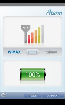 Aterm WiMAX Tool for Android