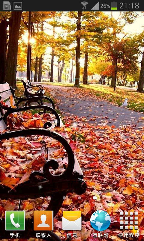 秋天伤感风景动态壁纸