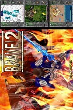 无畏勇者2  BRAVE2