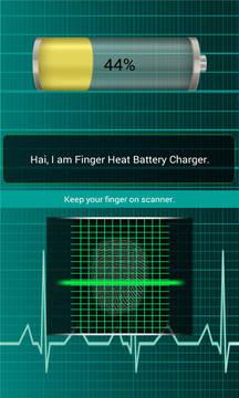 指纹电池充电器