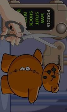 恶搞泰迪熊