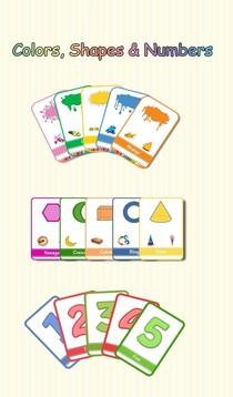 幼儿学习卡