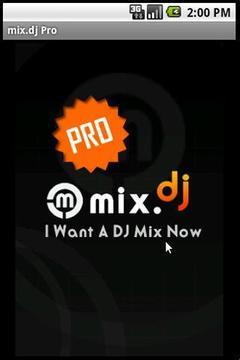 DJ音乐 mix.dj Pro