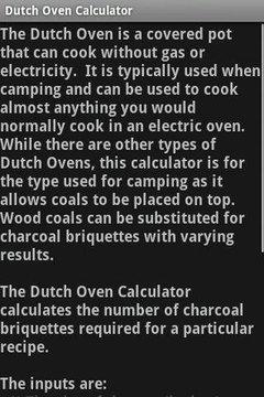 荷兰烤箱计算去