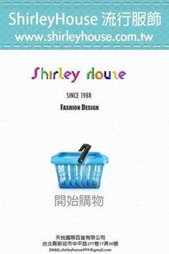 流行服饰 ShirleyHouse