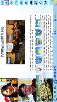 网动视频会议