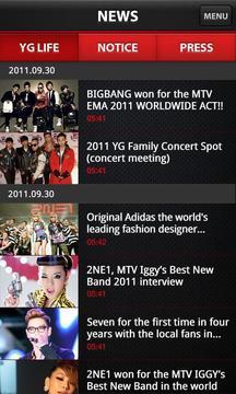YG娱乐官方应用