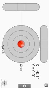 尺子 - Smart Ruler Pro
