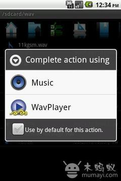 WavPlayer播放器