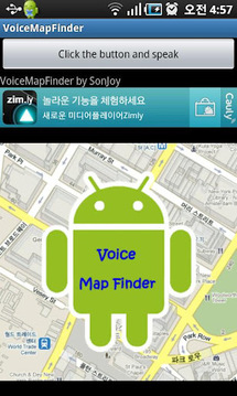 语音地图搜索